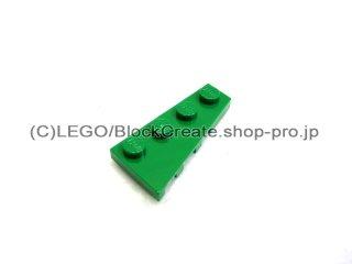 #41769 ウェッジプレート 4x2 右  【緑】 /Wing 4x2 Right :[Green]