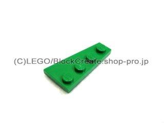#41770 ウェッジプレート 4x2 左  【緑】 /Wing 4x2 Left :[Green]