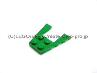 #43719 ウェッジプレート 4x4  【緑】 /Wing 4x4 with 2x2 Cutout :[Green]