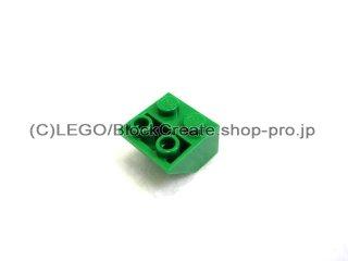 #3660 逆スロープ 45°  2x2 滑らか  【緑】 /Slope 45°  2x2 Inverted with Smooth Surface  :[Green]