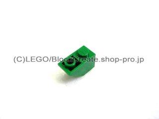 #3665 逆スロープ 45°  2x1  粗い  【緑】 /Slope 45°  2x1 Inverted with Rough Surface  :[Green]