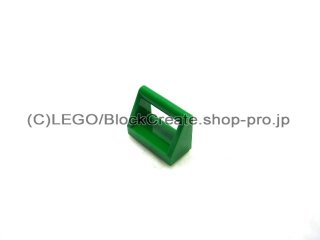 #2432 タイル 1x2 ハンドル  【緑】 /Tile 1x2 with Handle  :[Green]