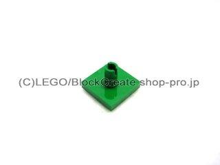 #2460 タイル 2x2 垂直ピン  【緑】 /Tile 2x2 with Vertical Pin  :[Green]