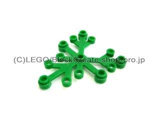 #2417 プラント リーブス 6x5  【緑】 /Plant Leaves 6x5 :【Green】
