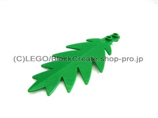 #2518 ヤシの葉 大  【緑】 /Plant Tree Palm Leaf Large :【Green】