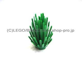 #6064 プラント 2x2x4  【緑】 /Bush 2x2x4 :【Green】