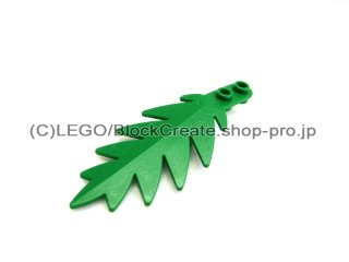 #6148 ヤシの葉 小  【緑】 /Small Palm Leaf 8x3  :【Green】