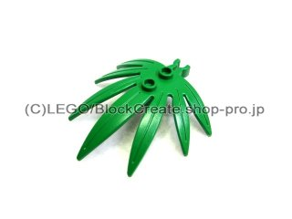 #30239 ソードリーフ 6x5  【緑】 /Plant Leaves 6x5 Swordleaf with Clip (Gap in Clip)  :【Green】