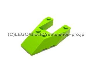 #6153 ウェッジ 6x4 カットアウト  【黄緑】 /Wedge 6x4 Cutout with Stud Notches :[Lime]