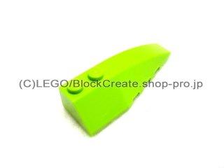 #41747 ウェッジ 2x6  右  【黄緑】 /Wedge 2x6 Double Right  :[Lime]