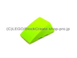 #47753 ウェッジ  4x4 3面カーブ  【黄緑】 /Wedge 4x4 Triple Curved without Studs  :[Lime]