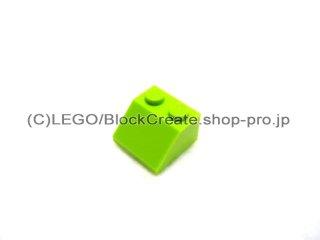#3039 スロープ ブロック 45° 2x2 滑らか  【黄緑】 /Slope Brick 45° 2x2 with Smooth Surface  :[Lime]