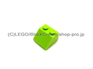 #3039 スロープ ブロック 45° 2x2 粗い  【黄緑】 /Slope Brick 45° 2x2 with Rough Surface  :[Lime]