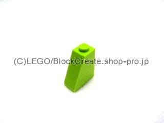 #60481 スロープ ブロック 65°  2x1x2  【黄緑】 /Slope Brick 65°  2x1x2  :[Lime]