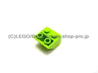 #3660 逆スロープ 45°  2x2 滑らか  【黄緑】 /Slope 45°  2x2 Inverted with Smooth Surface  :[Lime]