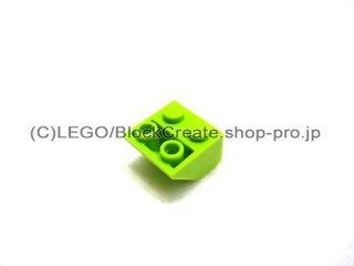 #3660 逆スロープ 45°  2x2  粗い  【黄緑】 /Slope 45°  2x2 Inverted with Rough Surface  :[Lime]