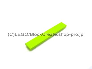 #6636 タイル 1x6 フラット  【黄緑】 /Tile 1x6 :[Lime]