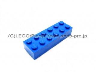 #2456 ブロック 2x6 【青】 /Brick 2x6:[Blue]