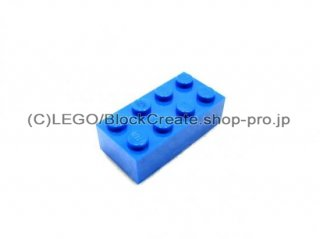 #3001 ブロック 2x4 【青】 /Brick 2x4:[Blue]