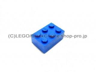 #3002 ブロック 2x3 【青】 /Brick 2x3:[Blue]