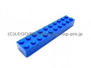 #3006 ブロック 2x10 【青】 /Brick 2x10:[Blue]