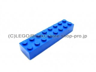 #3007 ブロック 2x8 【青】 /Brick 2x8 :[Blue]