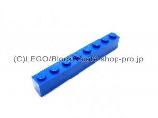 #3008 ブロック 1x8 【青】 /Brick 1x8 :[Blue]