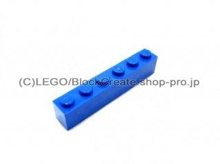 #3009 ブロック 1x6 【青】 /Brick 1x6 :[Blue]
