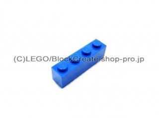#3010 ブロック 1x4 【青】 /Brick 1x4 :[Blue]