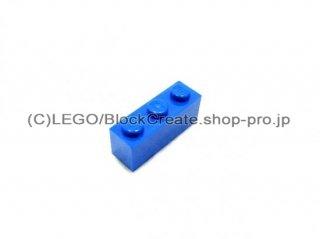 #3622 ブロック 1x3 【青】 /Brick 1x3:[Blue]