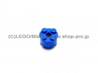 #3941 ブロック 2x2 ラウンド  【青】 /Brick 2x2 Round :[Blue]
