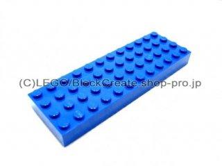 #4202 ブロック 4x12  【青】 /Brick 4x12  :[Blue]