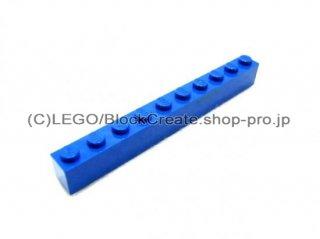 #6111 ブロック 1x10 【青】 /Brick 1x10 :[Blue]
