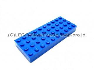 #6212 ブロック 4x10 【青】 /Brick 4x10 :[Blue]