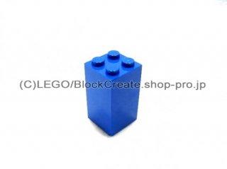 #30145 ブロック 2x2x3  【青】 /Brick 2x2x3 :[Blue]