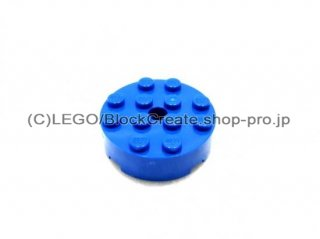 #87081 ブロック  4x4 ラウンド  【青】 /Brick 4x4 Round with Pinhole and Snapstud  :【Blue】