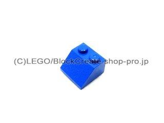 #3039 スロープ ブロック 45° 2x2 粗い  【青】 /Slope Brick 45° 2x2 with Rough Surface  :[Blue]