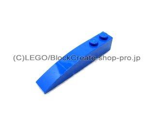 #42022  スロープ カーブ 1x6   【青】 /Slope Curved 6x1  :[Blue]
