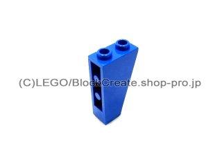#2449 逆スロープ 75° 2x1x3  【青】 /Slope 75°  2x1x3 Inverted  :[Blue]
