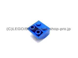 #3660 逆スロープ 45°  2x2  粗い  【青】 /Slope 45°  2x2 Inverted with Rough Surface  :[Blue]