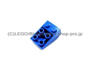 #3747 逆スロープ 33°  2x3  滑らか  【青】 /Slope 45°  2x2 Inverted with Smooth Surface  :[Blue]