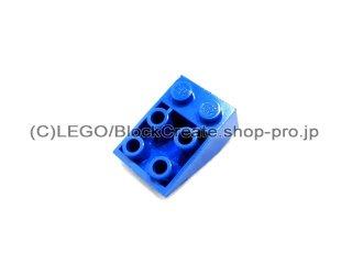 #3747 逆スロープ 33°  2x3  粗い  【青】 /Slope 33°  2x3 Inverted with Rough Surface  :[Blue]