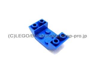 #4871  逆スロープ 45° 4x2   【青】 /Slope 45° 4x2 Double Inverted with Open Center  :[Blue]