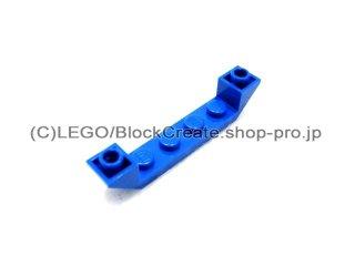 #52501  逆スロープ 45° 6x1   【青】 /Slope 45° 6x1 Double Inverted with Open Center :[Blue]