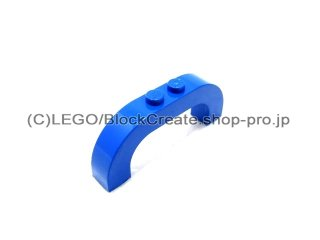 #6183 アーチ 1x6x2 カーブトップ  【青】 /Arch 1x6x2 with Curved Top  :[Blue]