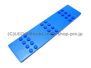 #4607 タイル 4x16  【青】 /Tile 4x16 with 24 studs :[Blue]