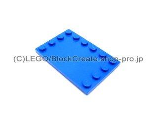 #6180 タイル 4x6 エッジスタッド  【青】 /Tile 4x6 with Edge Studs :[Blue]
