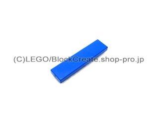 #2431 タイル 1x4 フラット  【青】 /Tile 1x4  :[Blue]