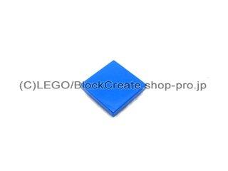 #3068 タイル 2x2 フラット  【青】 /Tile 2x2  :[Blue]