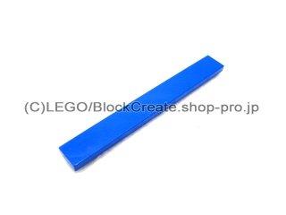 #4162 タイル 1x8 フラット  【青】 /Tile 1x8  :[Blue]